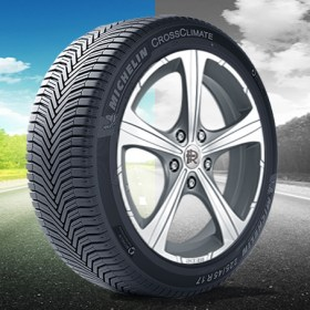 Michelin-Cross-Climate-Plus-25