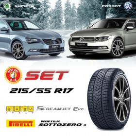 SUPERB PASSAT Touran 215 55 R17 Pirelli Screamjet Evo 280x280